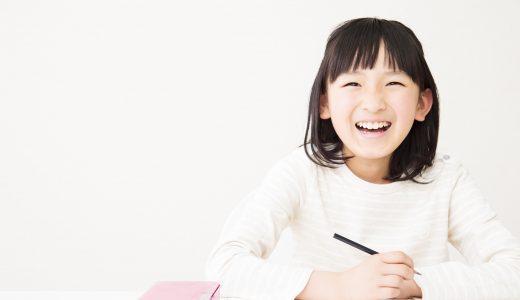 ~お知らせ~臨時休校中 小学1,2,3年生通常級及び支援級の方 無償で1日20名程度受け入ます。